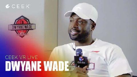 Dwyane Wade  - Live video
